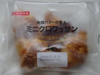 ヤマザキ 発酵バターが香るミニクロワッサン(4個入).jpg