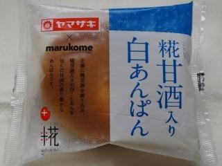 ヤマザキ 糀甘酒入り白あんぱん.jpg