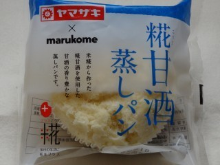 ヤマザキ 糀甘酒蒸しパン.jpg