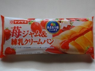 ヤマザキ 苺ジャム&練乳クリームパン(あまおう苺ジャム使用).jpg