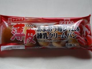 ヤマザキ 薄皮あまおう苺ジャム&練乳クリームパン(5個入).jpg