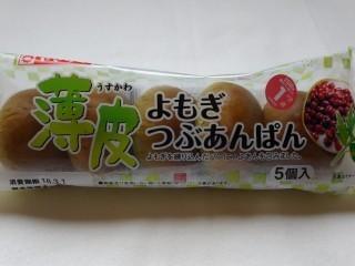 ヤマザキ 薄皮よもぎつぶあんぱん(5個入).jpg