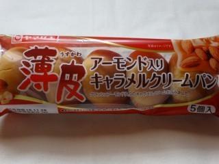 ヤマザキ 薄皮アーモンド入りキャラメルクリームパン(5個入).jpg