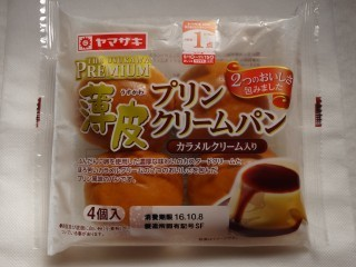 ヤマザキ 薄皮プリンクリームパン(カラメルクリーム入り)(4個入).jpg