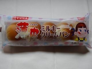 ヤマザキ 薄皮ミルキークリームパン(5個入).jpg