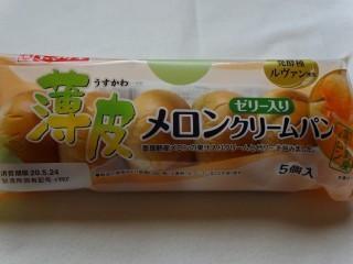 ヤマザキ 薄皮メロンゼリー入りメロンクリームパン(5個入).jpg