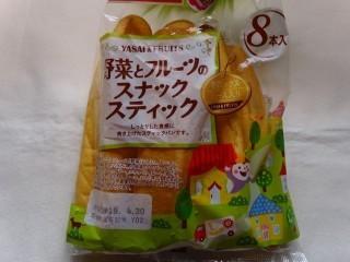 ヤマザキ 野菜とフルーツのスナックスティック(8本入).jpg