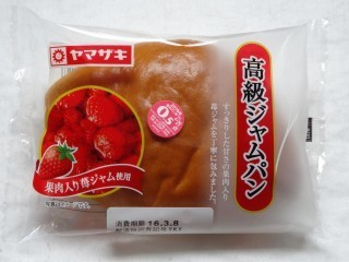 ヤマザキ 高級ジャムパン.jpg