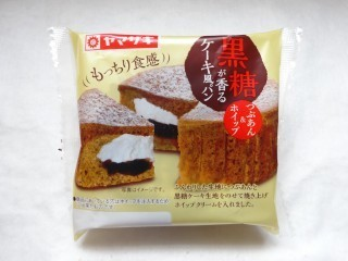 ヤマザキ 黒糖が香るケーキ風パン(つぶあん&ホイップ).jpg
