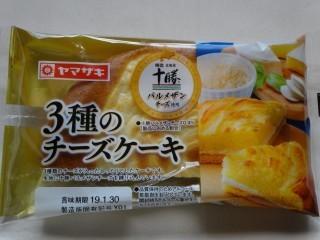 ヤマザキ 3種のチーズケーキ(十勝パルメザンチーズ使用).jpg