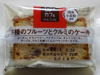 ヤマザキ 5種のフルーツとクルミのケーキ.jpg