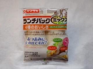 ランチパック [惣菜シリーズ] 4種のおいしさ(トマト・チーズ).jpg