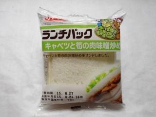 ランチパック キャベツと筍の肉味噌炒め.jpg