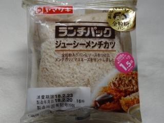 ランチパック ジューシーメンチカツ(全粒粉入りパン).jpg