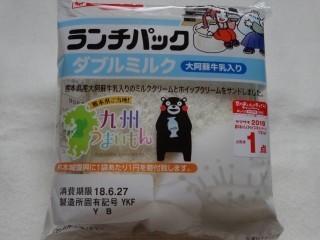 ランチパック ダブルミルク(大阿蘇牛乳入り) 【ご当地:九州】.jpg