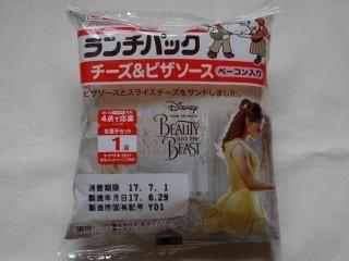 ランチパック チーズ&ピザソース(ベーコン入り).jpg