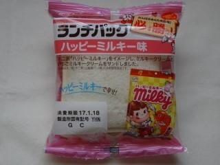 ランチパック ハッピーミルキー味.jpg