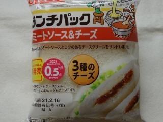 ランチパック ミートソース&チーズ.jpg