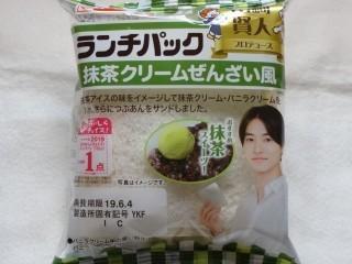 ランチパック 抹茶クリームぜんざい風.jpg