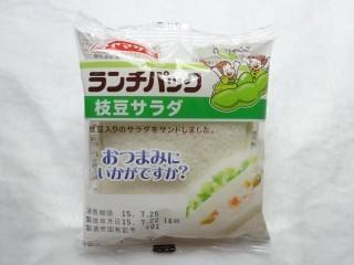 ランチパック 枝豆サラダ.jpg