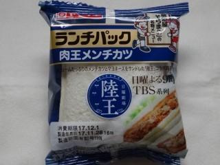 ランチパック 肉王メンチカツ.jpg