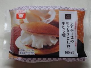 レアチーズのもっちりとした生どら焼(ローソン).jpg