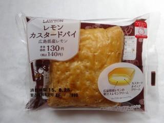 レモンカスタードパイ(ローソン).jpg