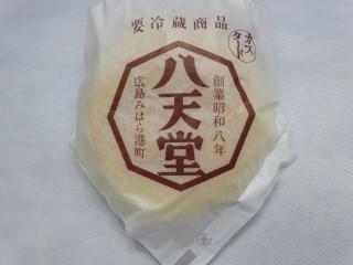八天堂 くりーむパン カスタード.jpg