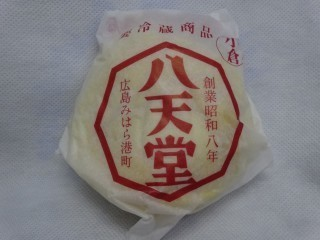 八天堂 くりーむパン 小倉.jpg