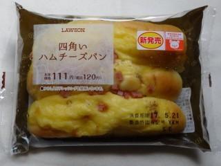 四角いハムチーズパン(ローソン).jpg