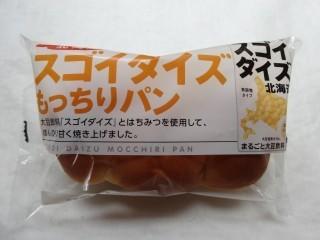岡野食品 スゴイダイズもっちりパン.jpg