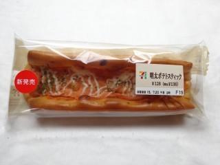 明太ポテトスティック(セブン-イレブン).jpg