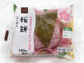 桜餅(こしあん)(ローソン).jpg