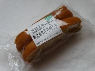 淡路島コーヒー牛乳カステラサンド.jpg