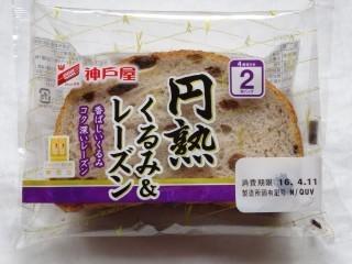 神戸屋 くるみ&レーズン円熟 2枚入.jpg
