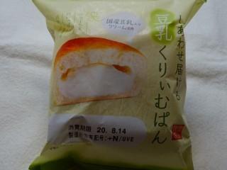 神戸屋 しあわせ届ける豆乳くりぃむぱん.jpg
