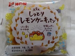 神戸屋 しっとりレモンケーキパン.jpg