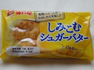 神戸屋 しみこむシュガーバター.jpg
