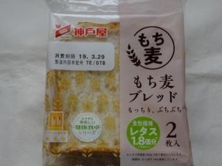 神戸屋 もち麦ブレッド(2枚入).jpg