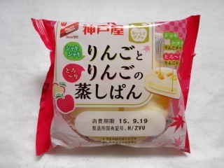 神戸屋 りんごとりんごの蒸しぱん.jpg
