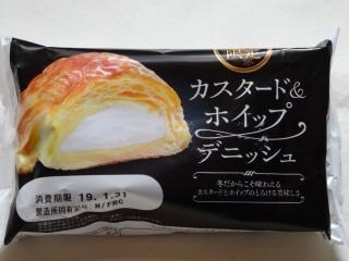 神戸屋 カスタード&ホイップデニッシュ.jpg