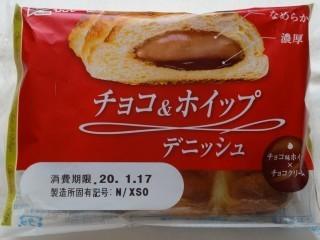 神戸屋 チョコ&ホイップデニッシュ.jpg
