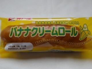 神戸屋 バナナクリームロール.jpg