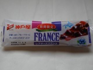 神戸屋 レアチーズフランス.jpg