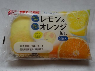 神戸屋 レモン&オレンジ蒸し 3個入.jpg