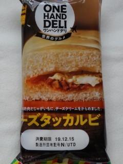 神戸屋 ワンハンドデリ チーズタッカルビ.jpg