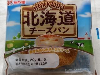 神戸屋 北海道チーズパン.jpg