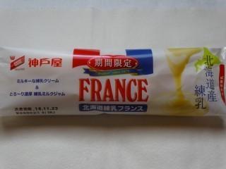 神戸屋 北海道練乳フランス.jpg
