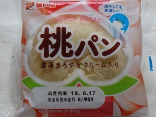 神戸屋 桃パン.jpg