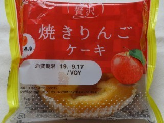 神戸屋 焼きりんごケーキ.jpg